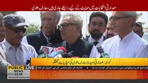 I am thankful to Imran Khan for giving me important responsibility - PTI Presidential nominee Dr Arif Alvi and Jahangir Khan Tareen press conference
