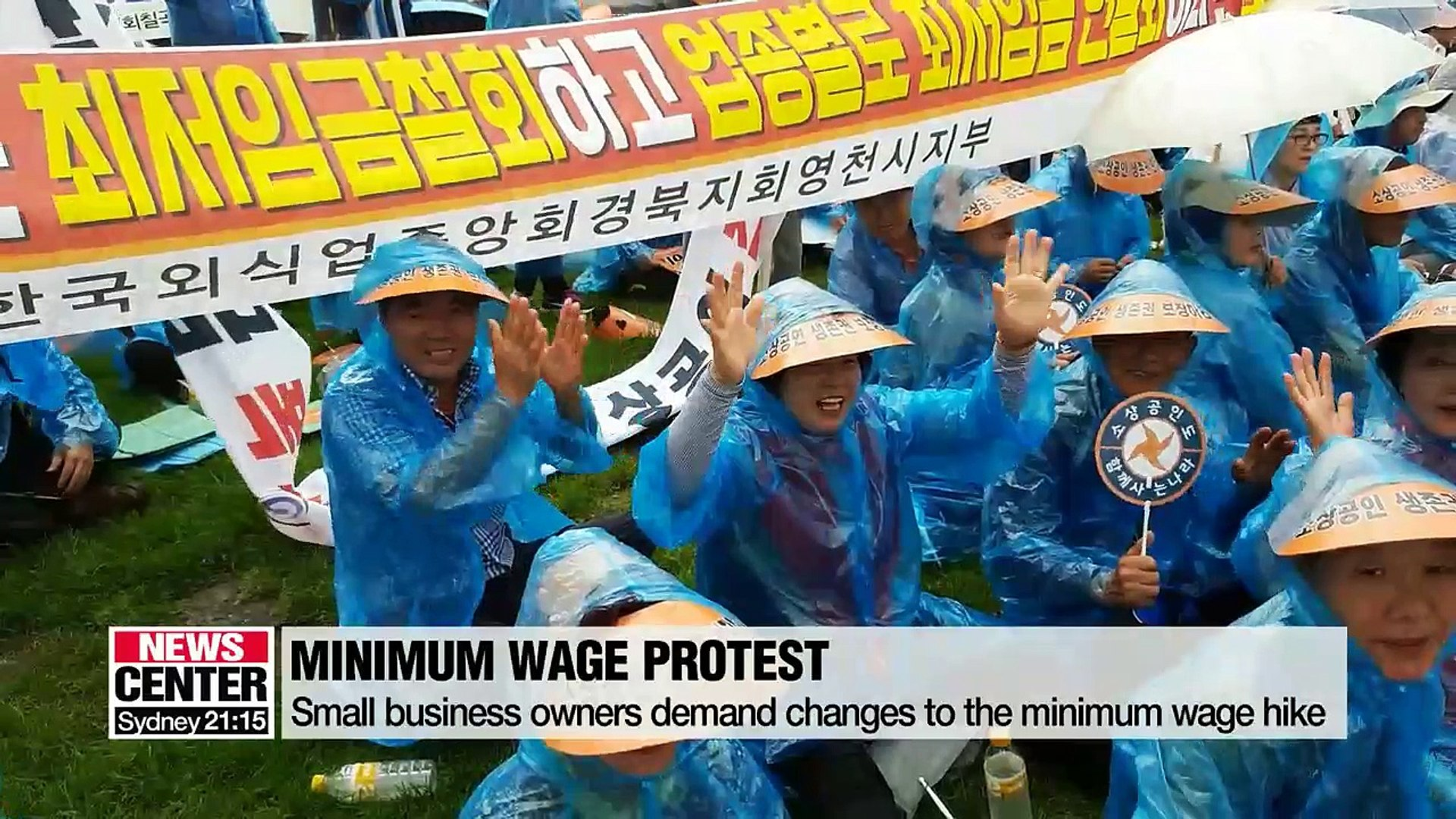 Small business owners hold protest against minimum wage hike