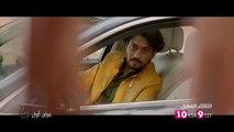 انتظروا العرض الأول والحصري لفيلم Hindi Medium على شاشة MBC BOLLYWOOD يوم الثلاثاء القادم