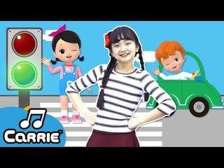 [댄스] 뛰뛰빵빵 신호등송 | Beep, Beep! Traffic Light Song | 캐리앤 송