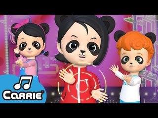 [뮤직파티] 호이호이 판다송 3D|CarrieTV_Song