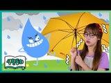 [생활동화] 비가 무서워! ,  CarrieTV_Books