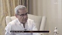 الجزء الثاني من لقاء رئيس نادي الاتفاق خالد الدبل يتحدث فيه عن رواتب اللاعبين ومشاكل الكرة السعودية
