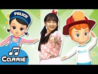 [댄스] 삐뽀삐뽀 구급차 Beep Beep Ambulance | 캐리앤 송