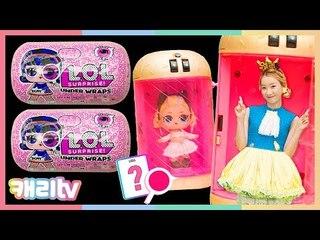 [장난감] LOL 신상 서프라이즈 언더랩스 장난감 놀이_New LOL Suprise Underwraps