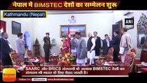 Narendra Modi: BIMSTEC summit 2018 in Nepal