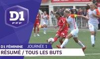 D1 Féminine, 1ère journée :  Tous les buts I FFF 2018-2019