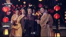 Hổ Phù Truyền Kỳ Tập 2 (Thuyết Minh) - Phim Hoa Ngữ