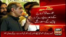 We know how to stage sit-in protests, still we do not mount on containers: Saad Rafique