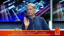 Did Fawad Chaudhary Give Your Name For Presidential Election.. Aitzaz Ahsan Response