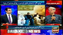 Pervez Rasheed has mindset of feudal lord: PPP leader