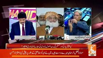 I Will Get Votes From PTI And  Jamiat Ulema-e Islam Too.. Aitzaz Ahsan