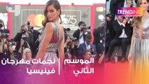 شاهد ازياء النجوم في افتتاح مهرجان فينيسيا السينمائي !#MBCTrending#MBC4