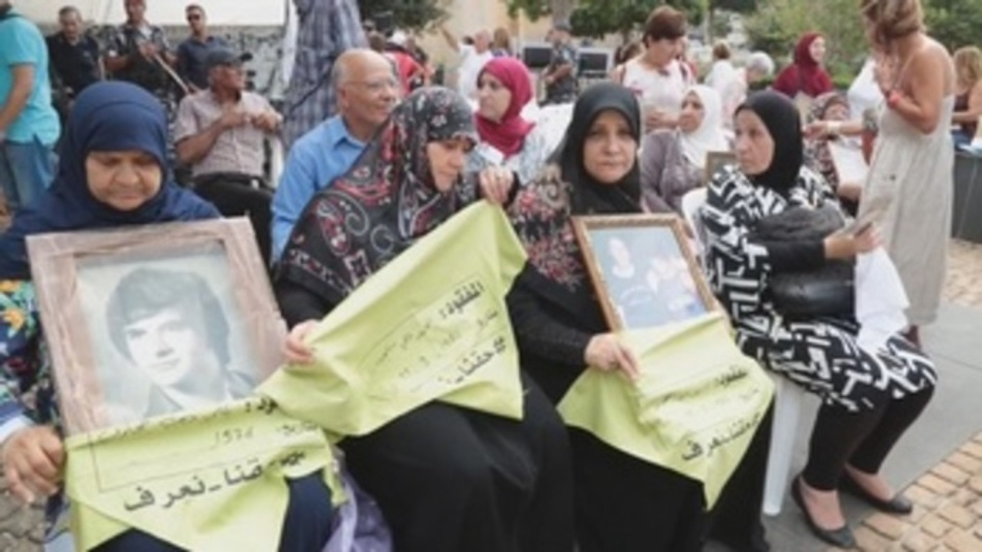 Familiares de desaparecidos en la guerra del Líbano denuncian falta de información más de 40 años de