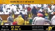 ਪੰਜਾਬ `ਚ ਬਾਦਲਾਂ ਦੀ ਜਾਨ ਨੂੰ ਖ਼ਤਰਾ, ਵਿਦੇਸ਼ ਭੱਜਣ ਦੀ ਤਿਆਰੀ: ਮਾਨ   Akali Dal   Latest Video