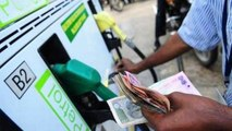 Petrol Price Hike, Diesel Price Record at new high | Oneindia News