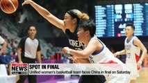 End of Asian Games is only few days away... South Korea in third place in medal standings