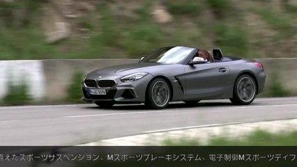 ロードスターが再登場 - ペブルビーチでの新型BMW Z4の世界初演