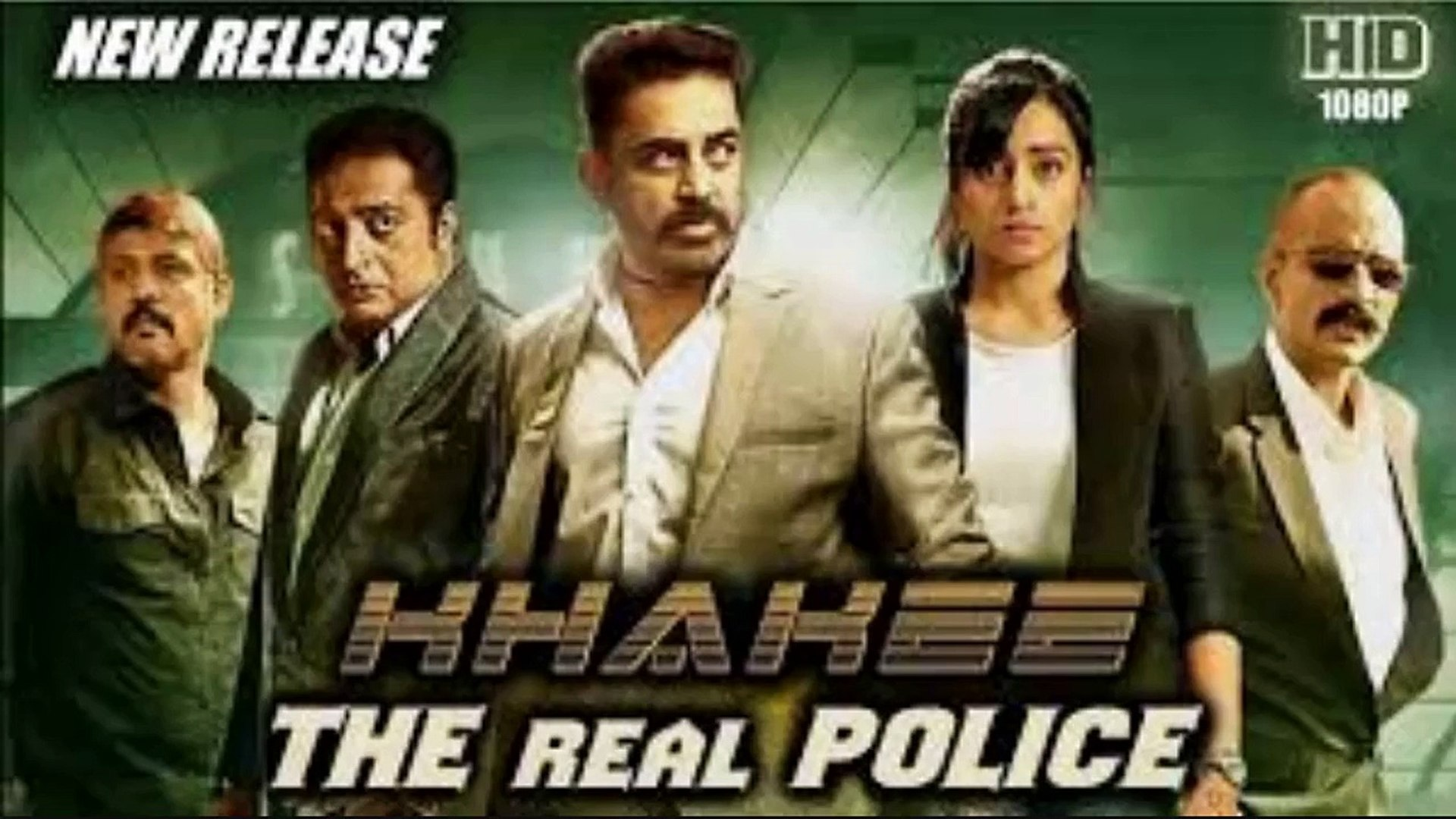 Khakee The Real Police Hindi 2018 HD Part - 3