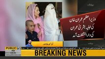 Bushra Imran visits Lahore orphanage in first trip as first lady