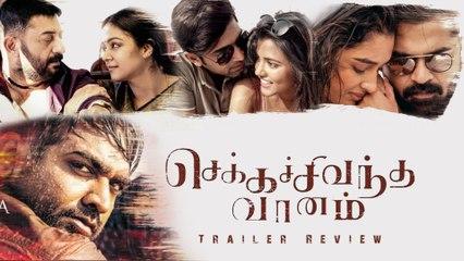 #Chekka Chivantha Vaanam Tamil Movie Trailer - Review | Mani Ratnam| Madras Talkies