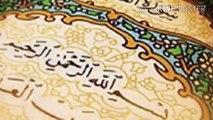 quran fatiha malayalam subtitle