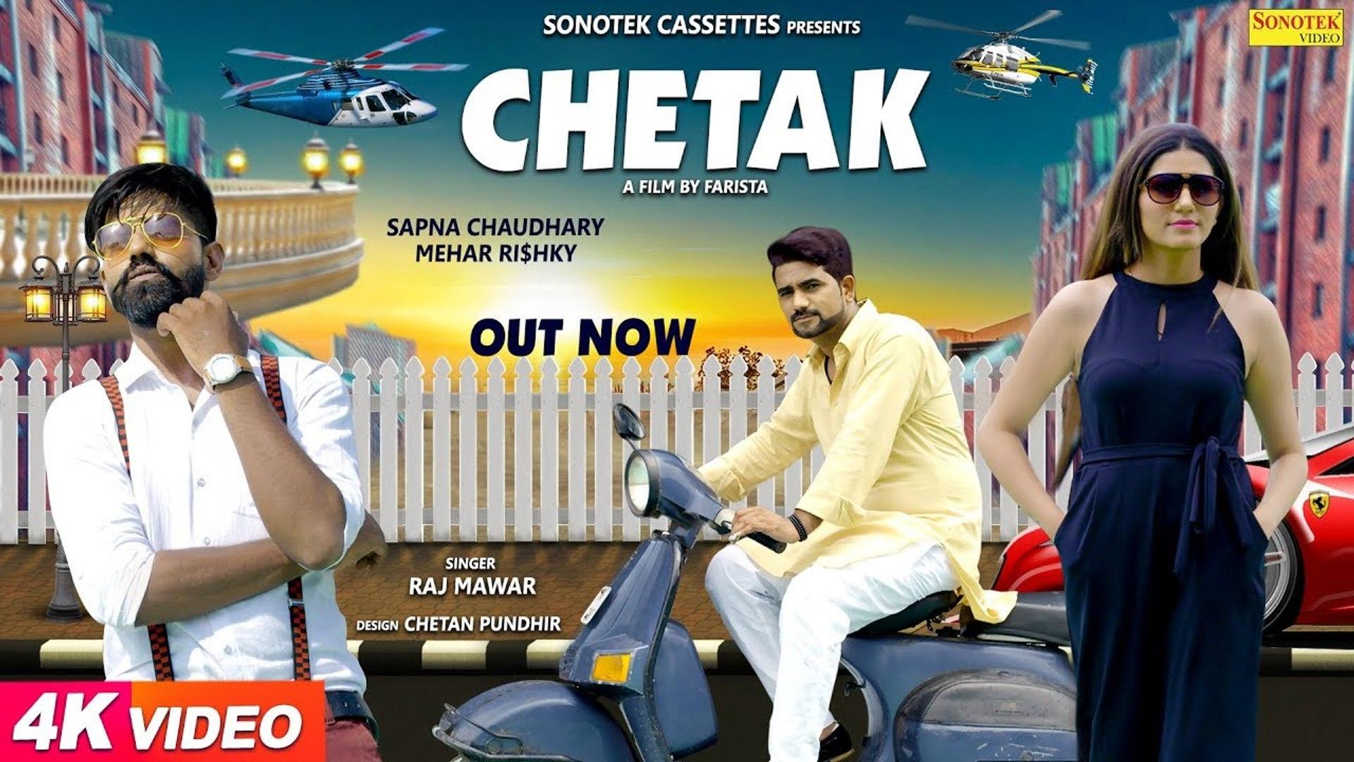 Yaar Tera Chetak Pe Chale _ Sapna Chaudhary _ Raj Mawar _ Mehar Risky _ New  Haryanvi Song 2018 - YouTube (720p)