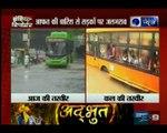 दिल्ली-एनसीआर बारिश से बेहाल, आफत की बारिश से सड़कों पर जलभराव