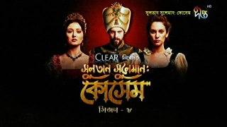Kosem Sultan Deepto TV Bangla Dubbing Episode 147 ¦ Full Pr