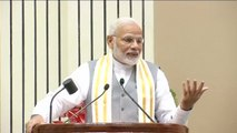 PM Modi at Naidu's Book Launch: Says, It's easy to call discipline as undemocratic | वनइंडिया हिंदी