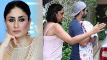 Shahid Kapoor और Mira Rajput के बच्चे को क्या Kareena Kapoor Khan देगी बधाई   FilmiBeat