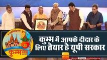 Kumbh Mela 2019 II  To Be Historic, Says Yogi Adityanath II Yogi Adityanath in city to promote Kumbh Mela