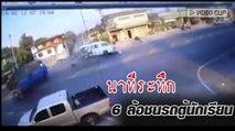 อุบัติเหตุ วินาที 6 ล้อเฉี่ยวชนรถตู้รับ-ส่งนักเรียน ทำเจ็บระนาว