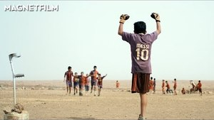 Baghdad Messi | A Short Film by Sahim Omar Kalifa