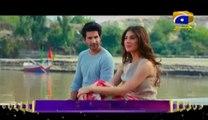 Maan Jao Na  2018 - Pakistani Movie 2018 Part 2