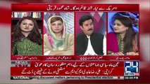 News Point with Asma Chaudhry - 3rd September 2018