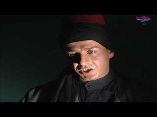 رجال الاغا خايفين من عمران و عم يفتشو عليه ـ مسلسل العوسج ـ اسعد فضة ـ سلمى المصري mp4