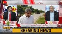 What happened in Shahid Khaqan Abbasi & Nawaz Sharif's meeting - Ch Ghulam Hussain