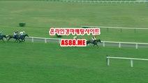 한국경마사이트 , 온라인경마사이트 , AS88점ME 스크린경마