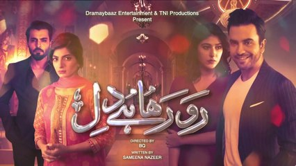 Ro Raha Hai Dil - Episode 2 - TV One Drama - 3 September 2018