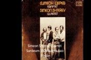 """Simeon Shterev Quartet  """"Sunbeam"""" 1978 Bulgaria Jazz Fusion"""