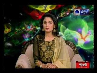 1 August 2018 का राशिफल, Aaj Ka Rashifal, जानिए Guru Mantra में GD Vashisht के साथ