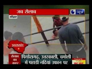 हरिद्वार के कांगड़ा घाट: कैसे गंगा की तेज धारा में डूब रहे दो कांवड़िये को बचाया गया