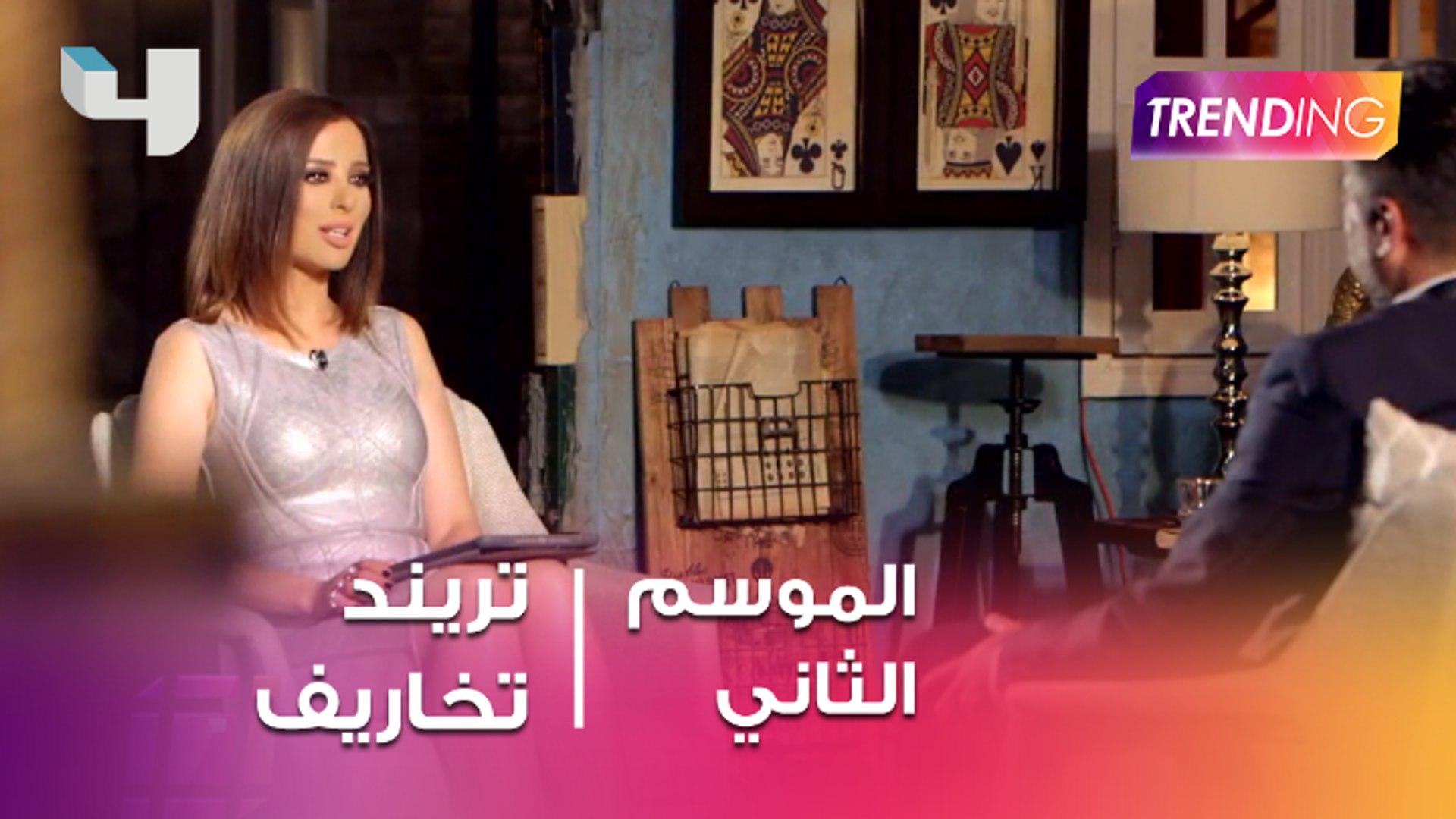 الحلقة الاولى من برنامج وفاء الكيلاني
