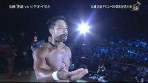 Hideo Itami vs. Naomichi Marufuji NOAH Naomichi Marufuji 20th Anniversary Show ~ Flight ~
