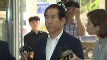 [현장영상] '댓글 공작' 조현오 전 경찰청장 피의자 신분 소환 / YTN