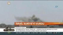 Suriye, Baas ve İran mevzilerini bombaladı