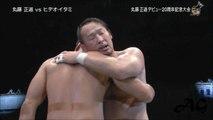 Naomichi Marufuji vs Hideo Itami NOAH Naomichi Marufuji 20th Anniversary Show Highlights