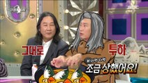 [HOT] Lee Seung-yoon, behind the eyes of legendary eyes open!,라디오스타 20180905