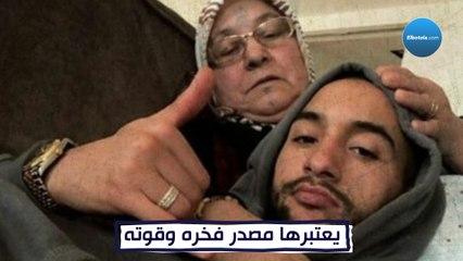 والدة حكيم زياش .. مصدر فخره وقوته
